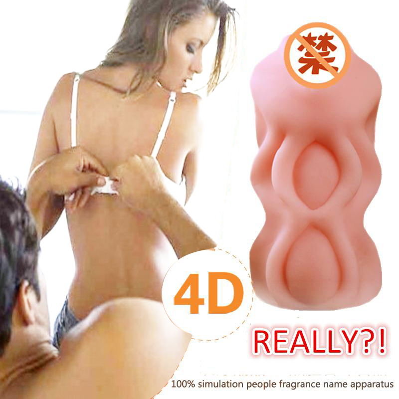 Hot sale Men masturbator 4D vagina real pussy pocket adult sex toys for Artificial Male Masturbator for Man Silicone Cup