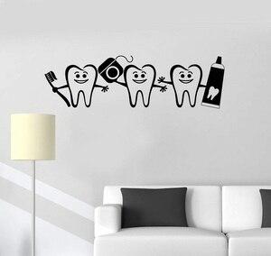 Image 1 - Della parete del vinile applique denti sani bagno cura dentale dentista adesivo decorativo murale 2YC12