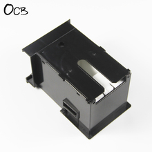 C13T671100 чернильница для Epson WorkForce Pro WP-4011 WP-4015 WP-4020 WP-4025 WP-4530 WP-4511 отработанных чернил T6711