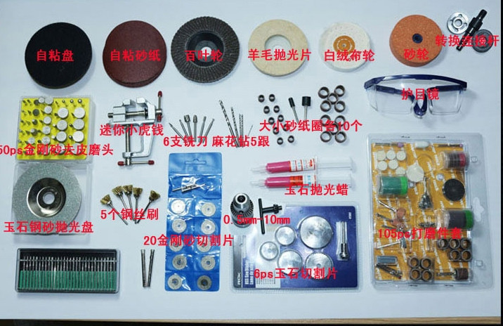 Wholesale Accessories for Amber,Jade,Agate,Gemstone/Coral , used in Multifunction Gemstone Polishing Engraving Cutting Machine