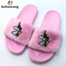Zapatillas Unicornio New Fashion Plush Home Slippers Zapatos planos Mujer Zapatillas deslizantes Mujeres Cartoon Unicorn Tamaño grande 36/41 Flip Flop