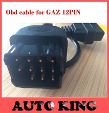 GAZ 12Pin gaz12Pin Male to OBD OBD2 OBDII DLC cable 16 Pin 16Pin Female Car Diagnostic Tool Adapter Converter Cables --Free ship