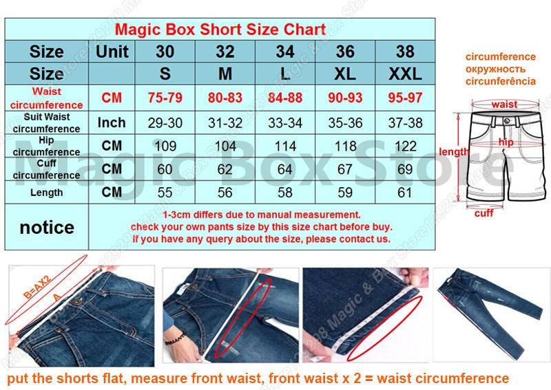 board-short-size