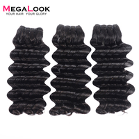 Megalook 3 Deep Wave Bundles with closure Brazilian Double Drawn Virgin Hair Bundles Unprocessed Weave 100% Human Hair Extension