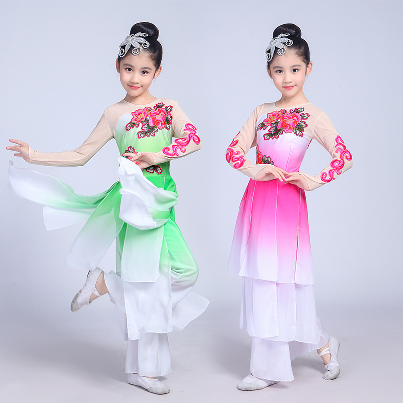 New Children's Classical Fan Dance Costumes For Girls Modern Yangko Dance Costumes Jiangnan Umbrella Dance Wear Stage Costumes