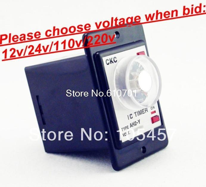Power on delay timer time relay 0-1 Seconds panel installation AH2-Y 12VDC 24VDC 110VAC 220VAC tell voltage 220vac 110vac 24vac 12vac 24vdc 12vdc power on delay timer time relay 0 30 second ah3 3