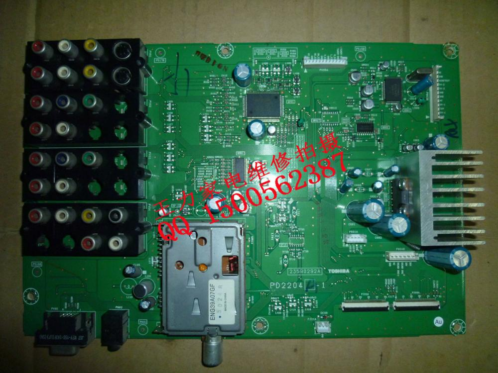 42WP56C Motherboard 23590292 PD2204A-1 42V7