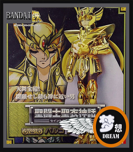 Bandai Japanese version Saint Seiya 1.0 Old version Gold Saint Seiya Shaka metal virgo myth the little old lady in saint tropez