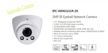Free Shipping DAHUA Security IP Camera CCTV 2MP IR Eyeball Network Camera H.264 with POE IP67 Without Logo IPC-HDW2221R-ZS