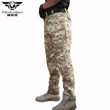 Camo bawełniane wodoodporne męskie Militar spodnie taktyczne spodnie kamuflażowe wojskowe spodnie militarne męskie spodnie Cargo spodnie typu Casual Women tanie tanio PAVEHAWK Cargo pants CN (pochodzenie) Pełnej długości Mieszkanie REGULAR COTTON Poliester 2 56 - 3 22 Midweight Batik