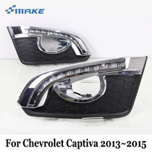 SMRKE DRL For Chevrolet Captiva 2013~2016 / 12V Car LED Daytime Running Lights / 2 Color Auto Day Driving Light / Fog Lamp Frame(China)
