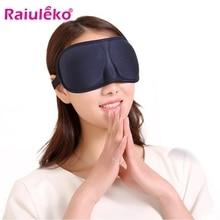 Повязка для сна, 4 цвета, высокоэластичная губка, 3D маска для сна, ремешок, регулируемый, высокая затенение, маска для сна, стереоскопическая, анти-макияж