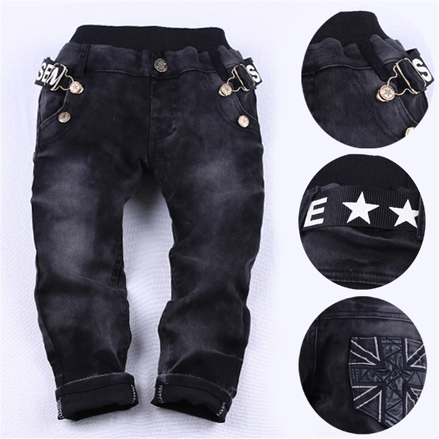 Stylish Dark Denim Pants for Boys