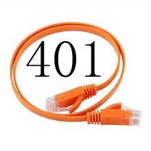 401 # MEIBAI CAT5 прямой сетевой кабель сетевой Ethernet Патч-корд LAN кабель CAT5