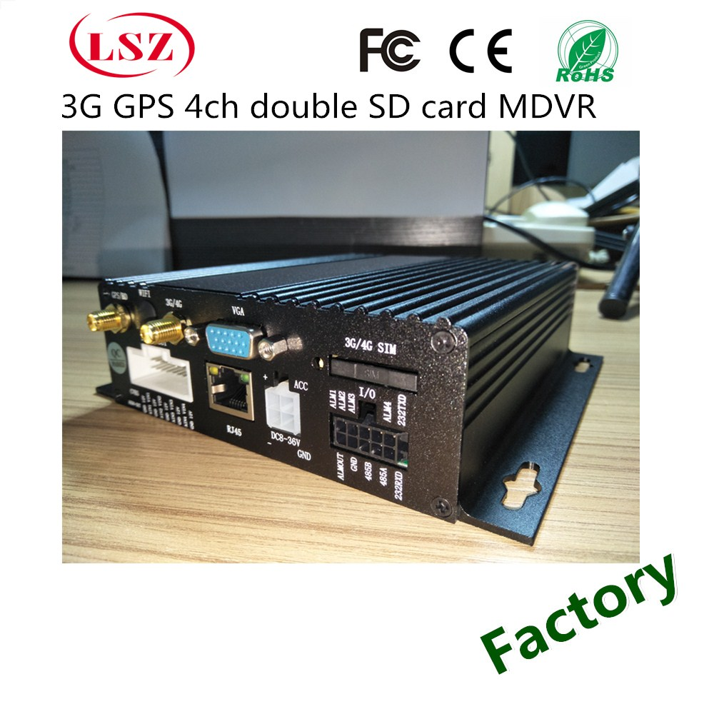 Source factory 4-way car surveillance video recorder AHD coaxial video Dual SD card GPS school bus positioning system
