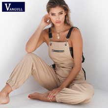 Vangull 2019 Summer Casual New Style Women's Clothing Off Shoulder Strapless Jumpsuits Solid Lace Up Loose Long Jumpsuits(China)