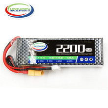 MOSEWORTH 2S Lipo battery 7.4v 2200mAh 30C For RC Helicopter Car Boat Quadcopter Li-Polymer batteria AKKU