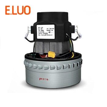 Motor de cobre de bajo ruido de 220V 1200 W-1400 W, diámetro de 143mm con buena calidad para aspiradora