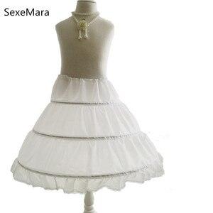 White Children Petticoat 3 Hoops One Layer Kids Crinoline Lace Trim Flower Girl Dress Underskirt Cancan Elastic Waist(China)