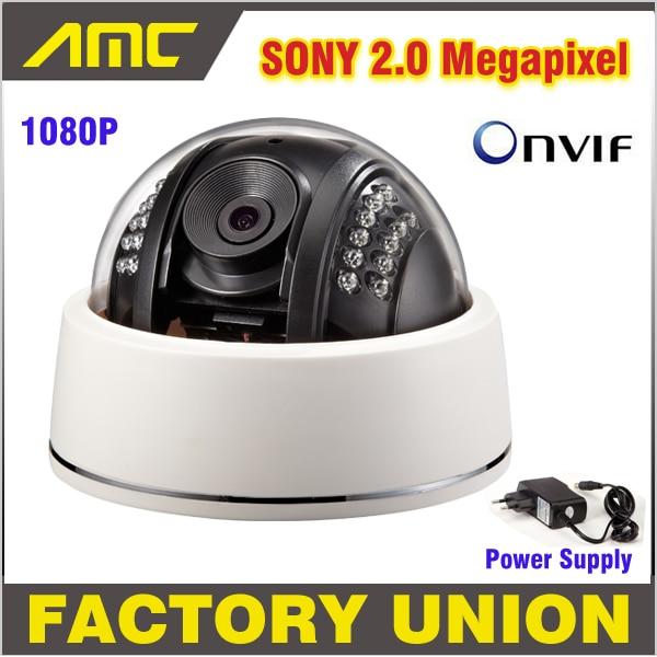 все цены на High Quality IP Camera outdoor 1080P 2.0 Megapixel CCTV Camera IP HD Onvif NightVision Video Surveillance Camera with Cover онлайн