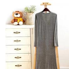 Kimono Cardigan Long Sleeve
