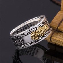 Ataullah Trendy Copper With Silver Plated Adjustable Ring Vintage Domineering Personality Opening Jewelry for Men RW028