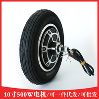 10 inch electric scooters brushless belt Hall motor electric vehicle 36V500W wheel hub motor
