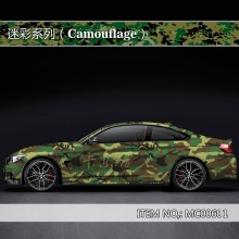 Camouflage custom car sticker bomb Camo Vinyl Wrap Car With Air Release snowflake Body StickerMC006