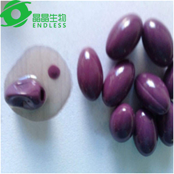 500mg 60capsules/bottle best skin care grape seed oil capsule cosmetic  formulation of skin care products