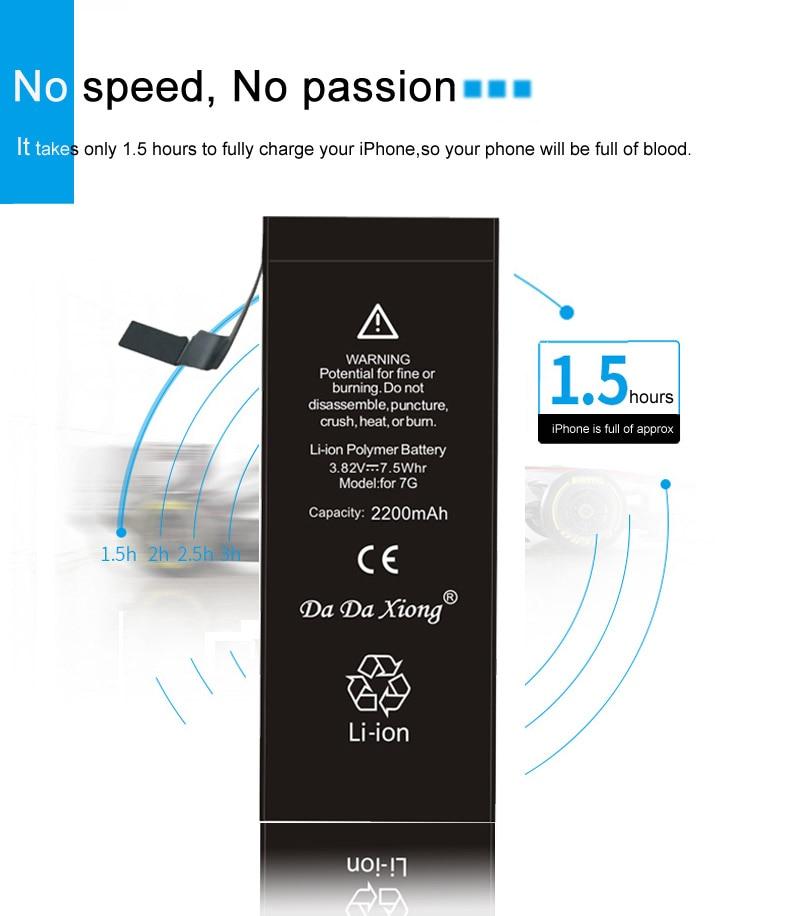 Original Da Da Xiong  Battery For Iphone 7 7G 2200mah High Capacity Phone Replacement  For Iphone 7 7 G  Batteries + Free Tools