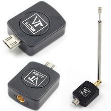 جهاز استقبال تلفاز صغير مايكرو USB DVB T جهاز استقبال دونغل/هوائي DVB T HD تلفاز محمول رقمي HDTV جهاز استقبال الأقمار الصناعية للهواتف الأندرويد