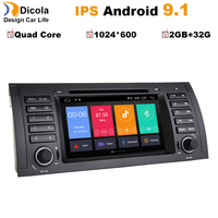7 HD Car Multimedia Player Android 9 GPS Stereo System For BMW/E39/X5/E53 ROM 32GB Wifi FM AM Radio DSP dvd automotivo canbus