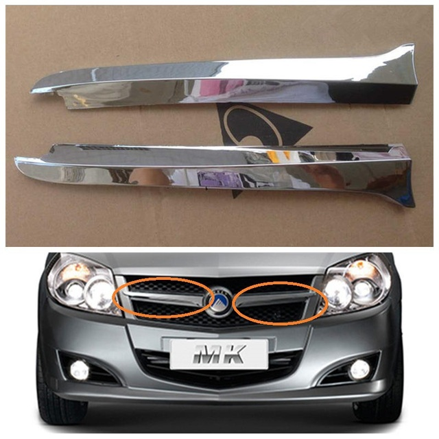 Geely MK1,MK 1,Car front middle network reflctive strips,light bar,trim