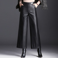 2018 new autumn winter nine pants PU leather high waist slim wide leg pants casual washed loose leather pant
