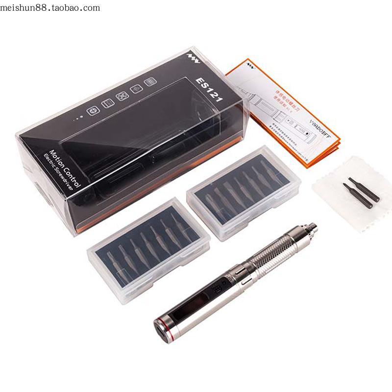 ES121 Беспроводная умная электрическая отвертка Мини Портативная высокоточная ручка светодио дный Тип инструменты с Screwriver Bit Set ES120 Upgrade
