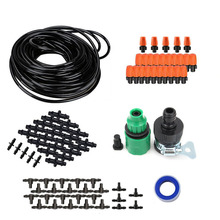 hot deal buy 25m automatic watering micro drip irrigation system garden self watering kits with adjustable dripper fog nozzles irrigation