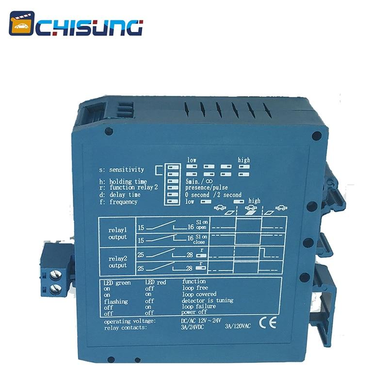 5pcs 12V~24V DC Single Loop Detector Automatic Parking Barrier For Toll Station Gate Opener M1H
