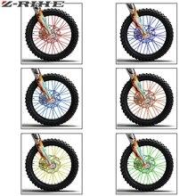 For KTM duke tmax 500 yamaha suzuki gsx kawasaki honda Aprilia Motocross Dirt Bike Enduro Off road Wheel RIM SPOKE Shrouds SKINS недорого