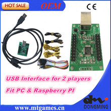 Free Shipping / Arcade Game Controller parts / Zero delay double player USB Interface support PC & Raspberry PI / 40cm cables