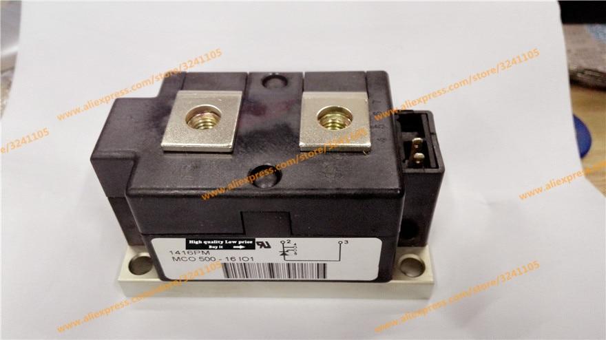 Free Shipping NEW  MCO500-16IO1 MCO500-16I01 MODULE