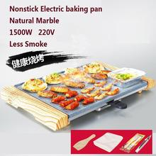 Натуральный Мрамор электрические грили Крытый Корейская решетка для барбекю керамический бездымный антипригарный меньше дыма домашний электрический барбекю инструменты