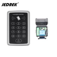 12V RFID 125khz + Wireless 315mhz/433mh + password Keypad door opener for access control system with 10 piece ID keyfob