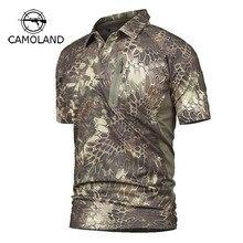 Verão Militar Tático Homens Da Camisa de T T-Shirt da Camuflagem Do  Exército camisa f4ec7166a290