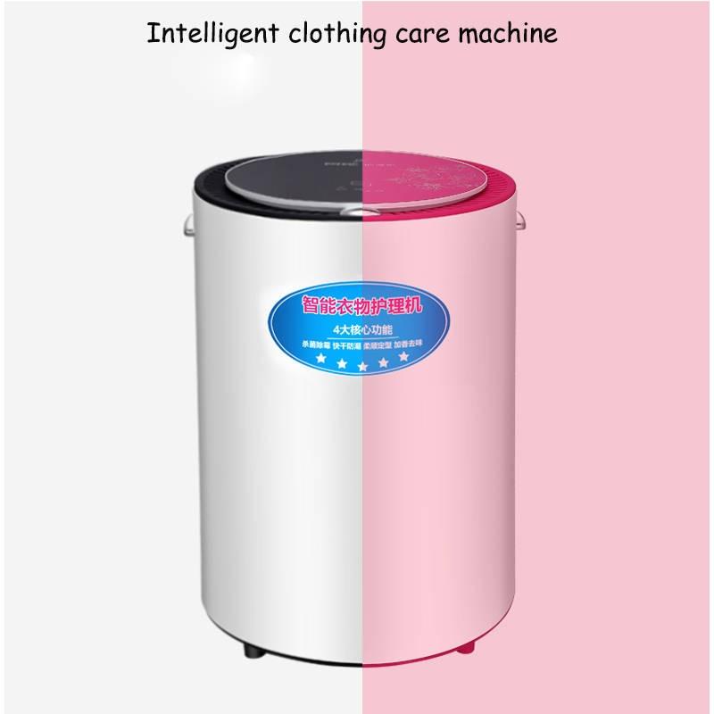 Sterilization Dryer Home Baby Clothes Towe Disinfection UV Sterilization Underwear  Mini Silent Dryer RQ70 shanghai kuaiqin kq 5 multifunctional shoes dryer w deodorization sterilization drying warmth