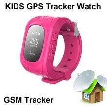5ชิ้นQ50เด็กเด็กสมาร์ทGPS/GSMติดตามนาฬิกาต่อต้านlost Locatorนาฬิกาปลุกโทรโทรศัพท์S Mart W Atch SOSติดตาม