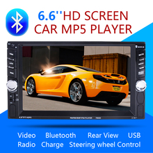 6.6 Inch Screen Bluetooth Auto Car Vehicle MP5 Player DVD AUX Stereo USB TF Card