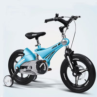Children Bicycle Suspension Fordable handlebar Bicycle 12''14''16'' Magnesium Alloy 4~8 Years Old Child Bike