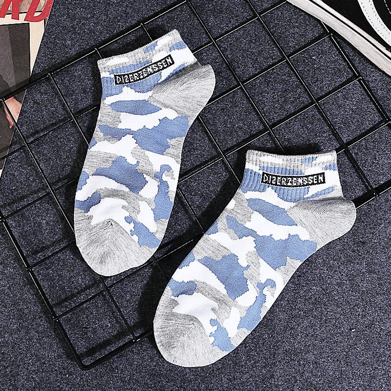 1 Pair Street Fashion Hip Hop Cotton Ankle Camouflage Men's Socks Harajuku Colorful Socks For Male Gifts For Mens