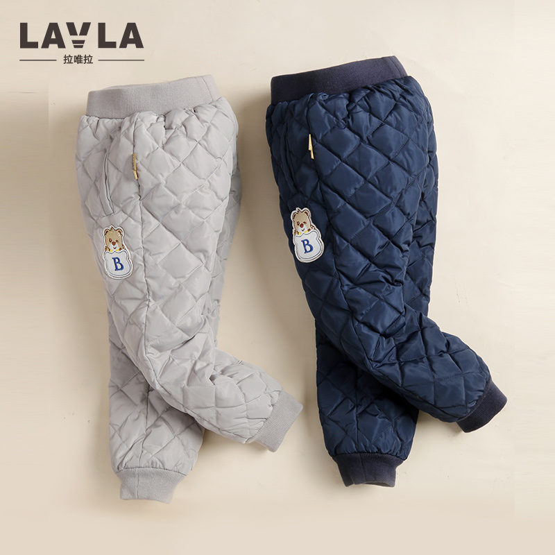 Boys Pants Children Girls warm Trousers For Girls Winter Thicken Warm Slim Clothes Down pants Baby Kids winter Clothes 2 color