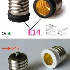2pcs/lot Small Screw E17 To E1